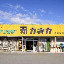 (株)カネカ辰野店