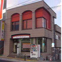 辰野製パン工場