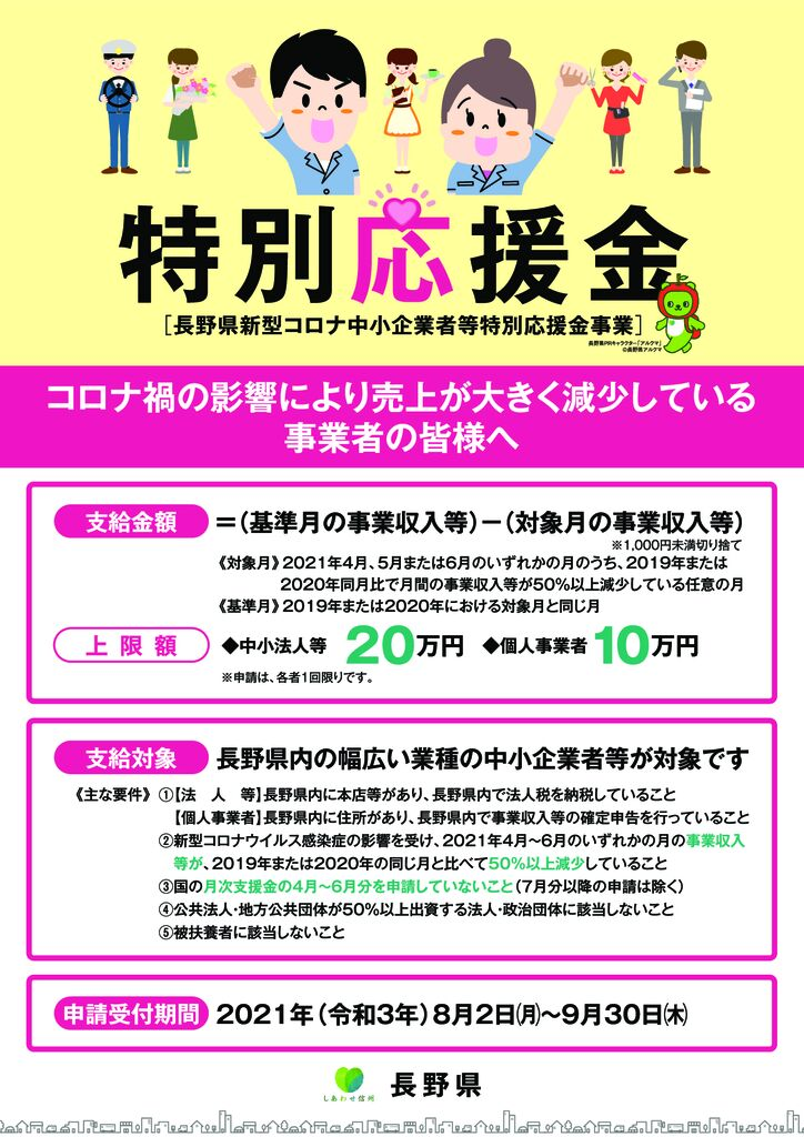 pamphletのサムネイル